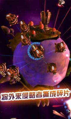 狂怒坦克(3D射击)截图2
