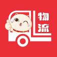 胖猫物流(手机货运管理)v1.0.4
