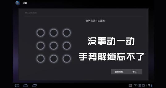 安卓手机手势软件_手势软件