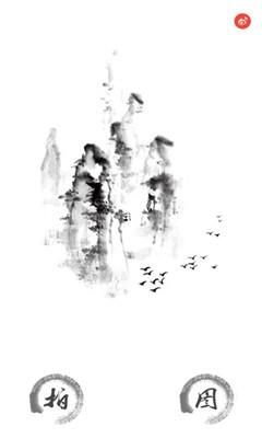字拍安卓|字拍 - 国风(图片加字) 安卓版v1.10_5