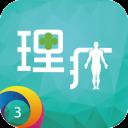 来理疗过app(上门理疗)v1.0