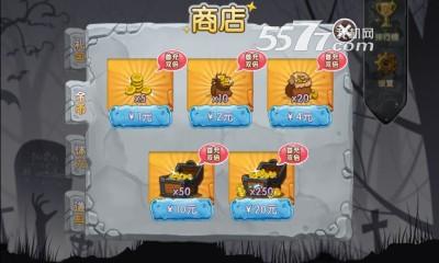 囧囧侠大冒险破解版截图1