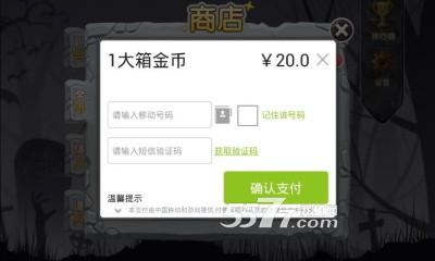 囧囧侠大冒险破解版截图2