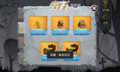 囧囧侠大冒险破解版截图3