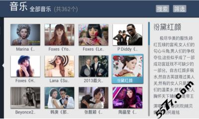 芒果TV电视版(湖南卫视)截图1