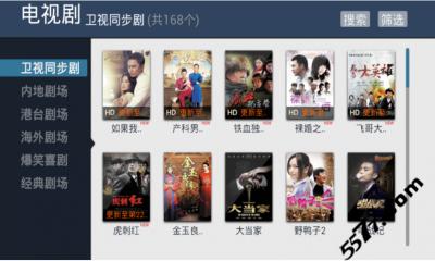 芒果TV电视版(湖南卫视)截图3