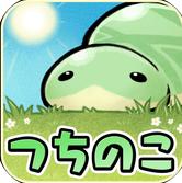 来拔锤子蛇(模拟养成手机游戏)v1.0.2汉化版