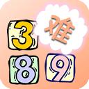 十分难合成(2048消消乐)v1.02