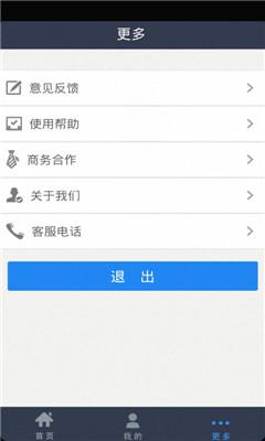 QQ头像大全2015最新版截图3