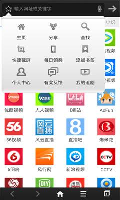 720 浏览器手机版(观看视频无广告)