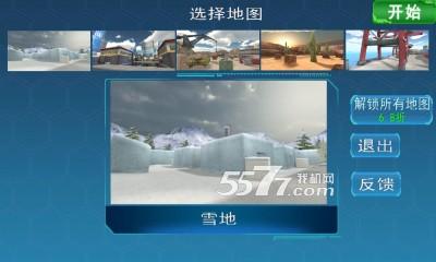 火�精英3D1.1.1�荣�破解版截�D0