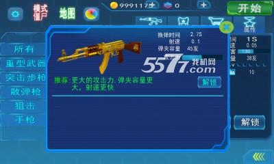 火�精英3D1.1.1�荣�破解版截�D1