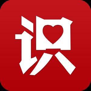 虎扑识货客户端(体育用品海淘团购)v5.5.7官方版