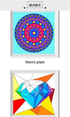 momi涂色之秘密花园(手机涂色软件)截图0
