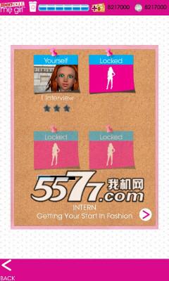 少女时尚圣经破解版下载 少女时尚圣经无限金币金币 安卓版v1.0.3.00...