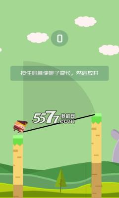 水果西游(虐心小游戏)截图2