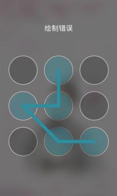 胡巴主题桌面密码锁屏(胡巴手机锁屏)截图2