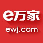 e万家(生鲜综合购物平台)v1.2.1