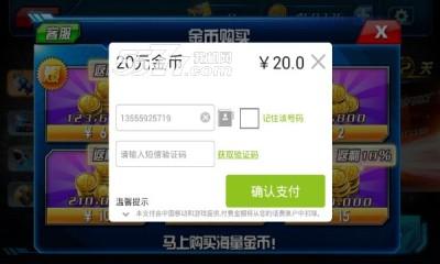3D终极车神2漂移版无限金币截图2