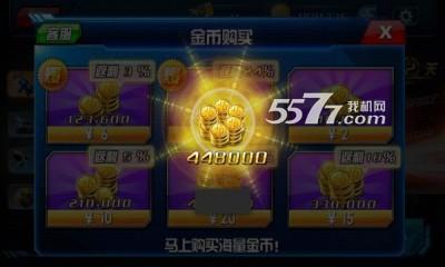 3D�K�O�神2漂移版�o限金�沤�D3