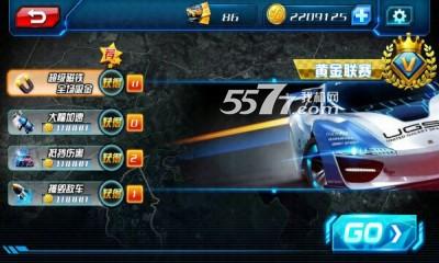 3D终极车神2漂移版无限金币截图4