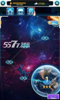 战机LOL内购破解版下载 战机LOL无限钻石 v1.0修改 5577安卓网