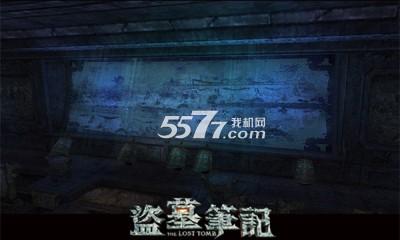 盗墓笔记S官方手游(盗墓笔记电视剧改编)截图1