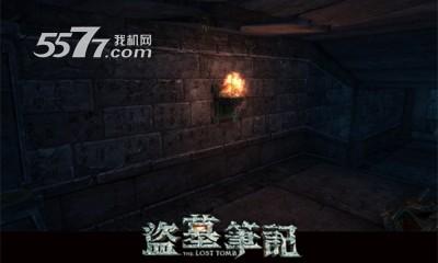 盗墓笔记S官方手游(盗墓笔记电视剧改编)截图2