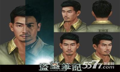 盗墓笔记S官方手游(盗墓笔记电视剧改编)截图3