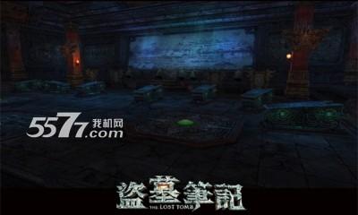 盗墓笔记S官方手游(盗墓笔记电视剧改编)截图4
