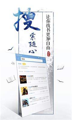 手机QQ阅读官方正式版截图2