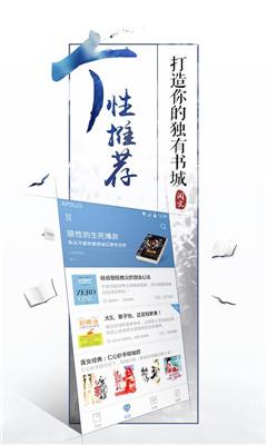 手机QQ阅读官方正式版截图1