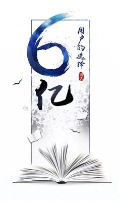 手机QQ阅读官方正式版截图0