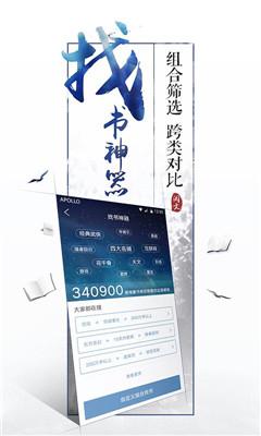 手机QQ阅读官方正式版截图3