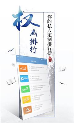手机QQ阅读官方正式版截图4