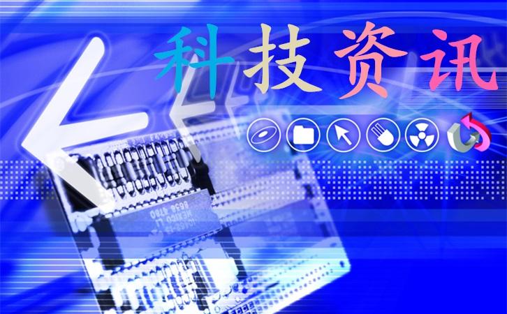科技�Y�