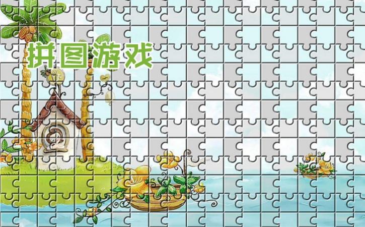 迷宫简单图形手绘