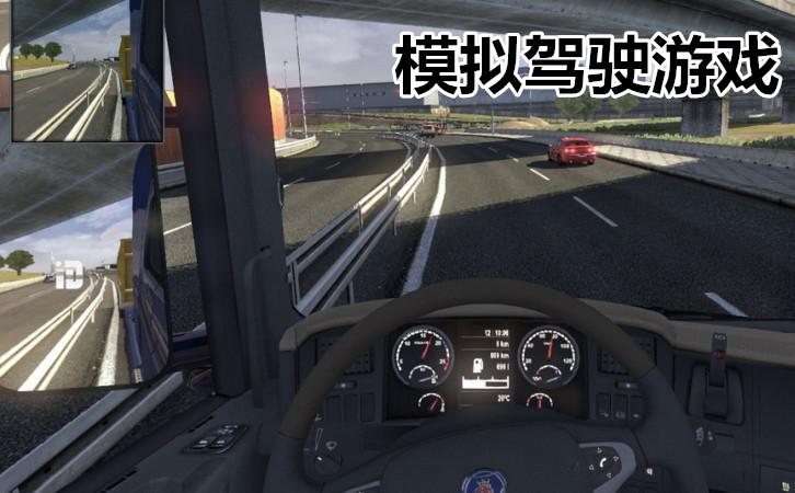 游戏 模拟器 → 飞机场驾驶模拟官网版