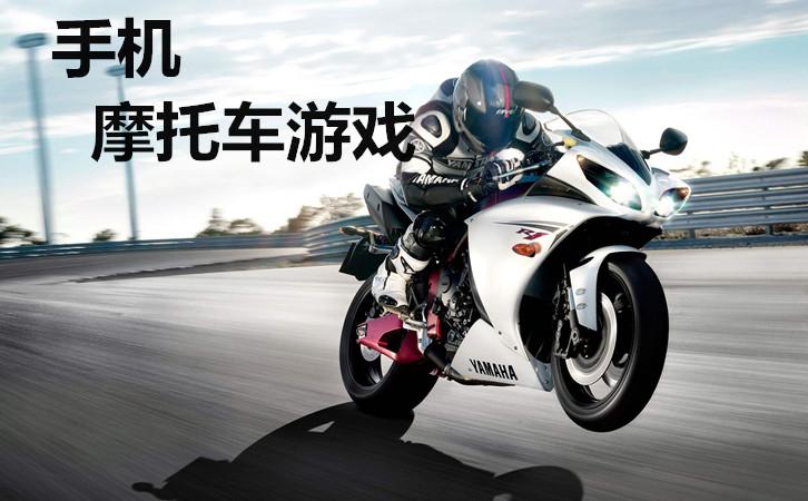 摩托车电子速度表电路设计