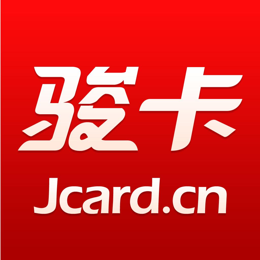 2 及以上 官网:http://www.jcard.cn