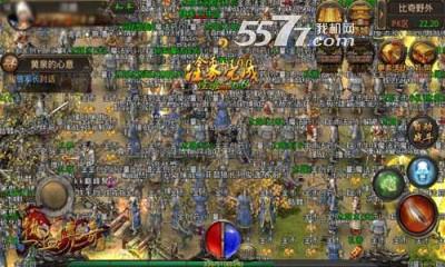 热血传奇内购破解版手机版 腾讯盛大传奇手游无限元宝 v1.2.39.3727官方版 5577安卓网