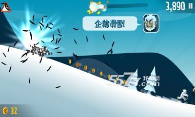 滑雪大冒险2(滑雪跑酷)截图3