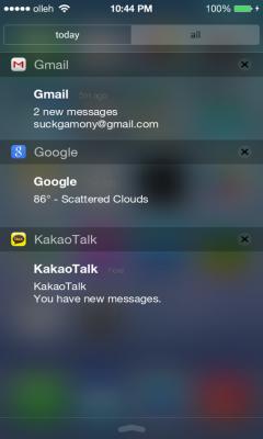 iOS式状态栏(iNoty)截图1
