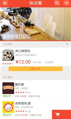 东南大学官方app(你好东大)截图3