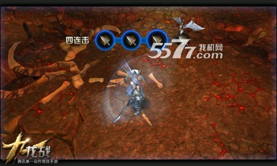 腾讯九龙战(竞技手游)截图2