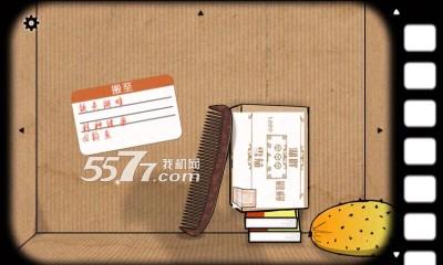 逃离方块哈维的盒子最新版截图3