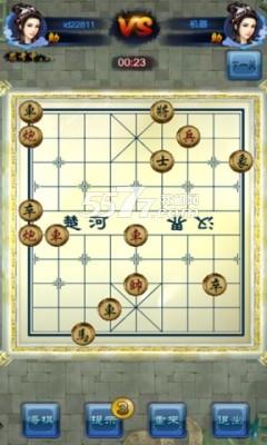弈神手游(象棋残局手机版)截图2