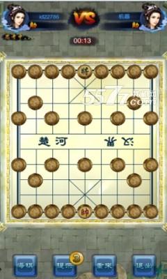 弈神手游(象棋残局手机版)截图3