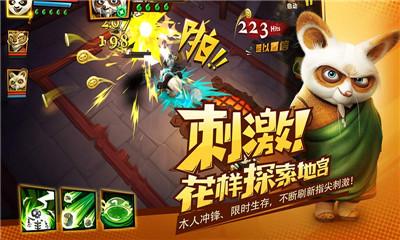 功夫熊猫3手游小米版下载 功夫熊猫3手游小米版 v1.0.30 5577我机网