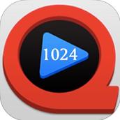 快播到1024游戏下载-快播到1024(数字合成) v1.0.1_安卓网-六神源码网